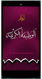 Al Wazifa-tul-Karima