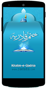 Khatm-e-Qadria
